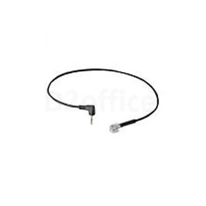 Комплект 5 штук - интерфейсны кабель с 2.5 мм на RJ-9. Совместим с Polycom SoundPoint IP 330/331 и 320/321