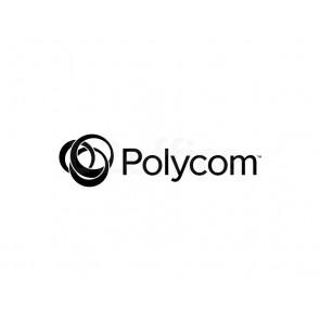 Polycom RMX 4000 AC Powered 6U Chassis Assembly