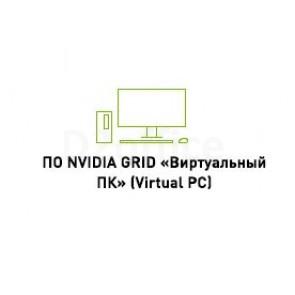 GRID Virtual PC