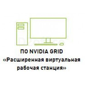 NVIDIA GRID vWS Perpetual License, 1 CCU